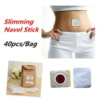 aid weight loss - Lowest Price Fat Burning Patch Sticker Slimming Navel Stick Slim Patch Magnetic Weight Loss Health Beauty On Sale