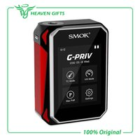 Wholesale SMOK G PRIV Mod W quot TFT Touch Screen Box MOD best match SMOK TFV8 Big BABY Tank Original