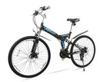 bicycle car seat - Ergonomic car seat Folding bicycles inch type folding bikes for men and women Lightweight bicycle tb250904