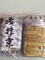 beijing patch - 2016 hot new health china beijing foot patch detox care sticker traditional Chinese medicine bag by bag lot