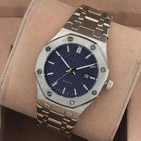 Wholesale AAAP Brand Watches ROYAL OAK TOURBILLON EXTRA THIN ROSE GOLD Quartz men s WATCH AP7