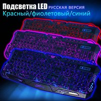Wholesale Keyboard Combos Special Computer Accesories Gaming Gamer Laser USB with Teclado GamerBlack Mechanical Armor