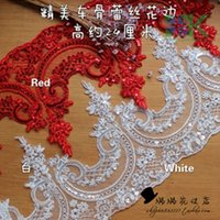 Wholesale SK Lace Yards Exquisite applique lace trim curtain accessories sequin car bone wedding dress fabric DIY materi