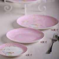 Wholesale Western style food dish steak disc CD inch European household ceramic tableware creative circular platter Bone China