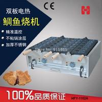 Wholesale Commercial Use v v Electric Fish Waffle Taiyaki Baker Iron