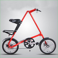 Wholesale Strida Folding Bike STRIDA inch Aluminum alloy Folding Bike Flexible inch Spokes none spoke wheels available