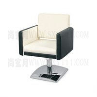 beauty furniture - Hairdressing chair salon styling chair high quality salon beauty chair hair cut chair barber chair black and white salon furniture