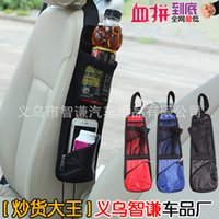 Wholesale The car seat side bag storage bag mobile phone bag storage multifunctional vehicle suspension beverage bags