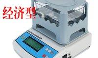 Wholesale Solid density hydrometer metal plastic rubber densitometer Huang particle density gravity test instrument