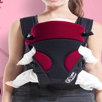 baby supply delivery - baby carrier baby sling baby products baby infant strap travel supplies a generation of delivery
