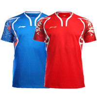 Wholesale New Game LN CHINA Badminton Team Jerseys Women Men s Lin Dan Chen Long Badminton Shirt no quot CHINA quot word Chinese