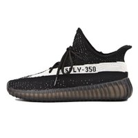Wholesale 2016 Cheap kanye west SPLY Boost Season shoes boost pirate black white stripe Men Women Running Shoes Outdoor Shoes Sneakers