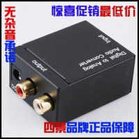 analog audio ports - Low cost digital fiber coaxial to analog R L Audio Converter