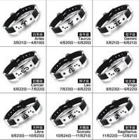 Wholesale 2016 New fashion titanium steel chain bracelet constellation pattern silicone bracelet metal clasp bangle jewelry