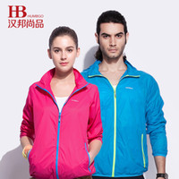 Wholesale HUMBGO Luxuries couples men and women clothing uv protective soft breathable jacket waterproof Anti mosquito skin coat