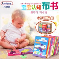 age of enlightenment - Berns baby cloth book set baby tear rotten ring paper cloth book Teddy at the age of Enlightenment