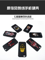 art iphone cover - 2016 D Art Print Embroidered Harajuku Desgin For iPhone S Plus Case Brandnew PC TPU Mobile Covers For S7 S7 Edge S6 S6 Edge S6 Plus
