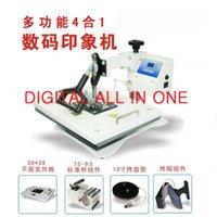 Wholesale CE New Pro Advanced Fashion Multi Functional Machine Heat Press in1 Digital Heat Transfer Press Combo Sublimation Machine