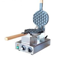Wholesale High Quality Egg Waffle Makers With Geman Thermostat and Thickened Teflon For Commercial Use