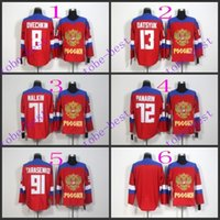 alexander ovechkin hockey - team russia alexander ovechkin datsyuk Cheap Hockey Jerseys ICE Winter mens women kids Stitched Jersey