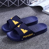 bathroom sandals - Couple models cute little monster sandals and slippers summer home interior bathroom slippers non slip soft bottom