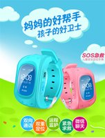answers product - 2016 newest products Latest Waterproof Mini Personal Tracking Child Sos Tracker Bracelet Kids GPS Smart Watch
