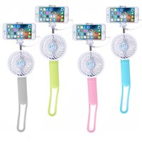 Wholesale Selfie Stick with Fan and Mobile Power Bank in1 Vertical Tensile Wired Extendable Stainless Steel Selfie Monopod For iphone Samsung S7 s6