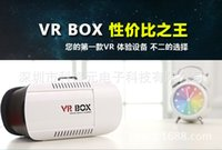 Wholesale BOX mobile phone manufacturers supply VR D glasses reality headset storm mirror VRbox mobile phone D glasses
