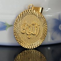 arabic gold jewellery - Brass Plated K Real Gold Pendant Muslim Charm Making Necklaces Islam Religious Jewellery Spiritual Jewelry Arabic Fashion Boutique