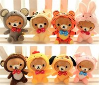 Wholesale 18cm Bear Wearing Animal Coat Toys Cute new Stuffed Toy Stuffed Animals Plush Toys TY1991