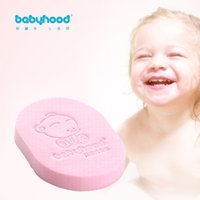 Wholesale The special baby bath sponge bath brush thickening ultra soft cotton cotton natural seaweed bath