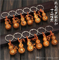 ferro alloys - Mahogany gourd key chain Peace ferro zodiac key chain pendant Manual sculpture small