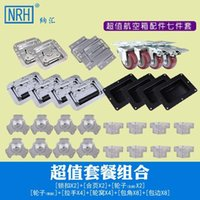 aviation parts - receiving and exchange of air box parts custom aviation box parts aluminum box parts industrial box