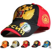 Wholesale Women Men Baseball Hat Gold Two Heads Eagle Peaked Cap Spring Summer Autumn Winter Outdoor Sport Cap