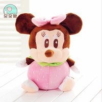 baby minnie doll - 1Pcs quot cm Lovely Plush Cartoon Fruit Mickey Mouse Toy For Baby Mickey Minnie Mouse Doll Hot Sales