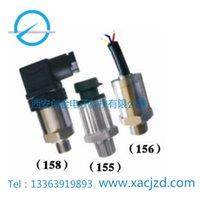 Wholesale Compact economical pressure sensor inlet diffuser silicon pressure transmitter Hangzhou Suzhou Kunming Wuhan