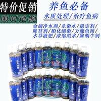 aquarium fish medicine - Gold drops ML water stabilizer sterilizing water aquarium fish medicines universal