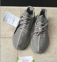 rubber keychain - Moonrock kanye shoes Boost Sneakers New Color Kanye Milan West Boost Tan send with hat sock keychain