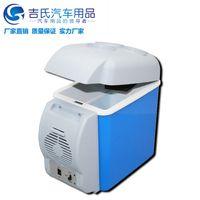 Wholesale Manufacturer direct car refrigerator liters of domestic car use dual purpose hot and cold box mini fridge
