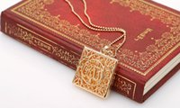 allah necklace silver - U7 Allah Photo Locket Pendant Necklace For Women Men Platinum K Real Gold Plated Fashion Islamic Jewelry Muslim Accessories
