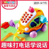 Wholesale Auby AUBAY baby car phone puzzle blocks car Austempered children pulling toys