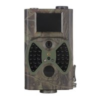 Cheap Wholesale 940nm invisible LED Night vision hunting trail camera 12MP 1080P HC-300A
