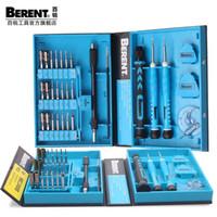 Wholesale BERYL Screwdriver Set Precision Screwdriver Set Telecommunication Tool Repair phone disassemble tool BT8001