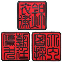 bdu fabric - CHINESE Patch Embroidery Tactical Hook Patches Fabric Armband Combat Cloth Badge Red Color For Caps Bags BDU Jackets