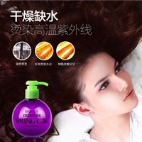 Wholesale Long lasting Hair Care Styling Products Hair Curl Enhancers modelling special moisturizing thickening styling cream ml