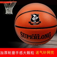 Wholesale Concrete inside and outside slippery wear resisting basketball basketball Hygroscopic pu basketball