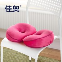 Wholesale Jia ao office cushion diaper Qiaotun Callipyge hip Hip hip pad pad pad cushion bottom air cushion cushion in summer