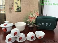 Wholesale Low Price and Hot Sale Set New Chinese Travel Tea Set Chinese Porcelain Tea Cup the Kung Fu Teapot