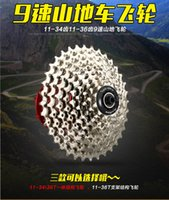 Wholesale Sun Race Speeds T T Mountain Bike Freewheel Folding Bicycle Flywheel Sounds Integrative Supporting Structure