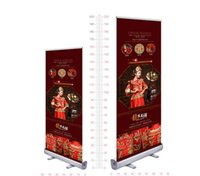 Wholesale 80x200cm indoor POP banner sign portrait poster holder display rack stand aluminium poster holder portable display stand